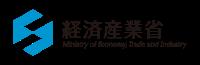 経済産業省ウェブサイト